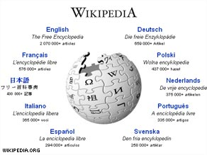 Wikipedia: an invaluable repository of global knowledge or a magnet for digital vandals and hoaxers?
