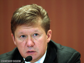 Gazprom chief executive Alexei Miller says the Ukraine has until January 1 to pay its debts.