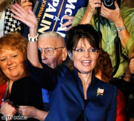 Investigators want to know if Sarah Palin tried to use her position improperly to get her former brother-in-law fired.