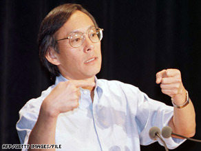 Steven Chu explains his Nobel-winning theory on superfreezing gases in 1997.