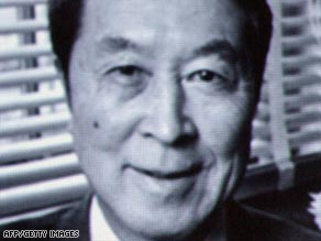 Chicago-based Nambu won a half-share of the Nobel Prize in Physics.