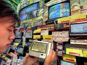 Akihabara shop