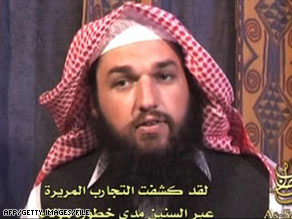 Adam Gadahn, also known as Azzam the American, is seen in a video posted on the Internet in August 2007.