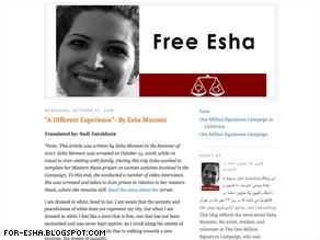 Esha Momeni was arrested October 15 in Tehran, Iran, officials said.