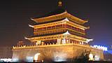 Xian gallery