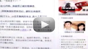 Watch John Vause's video on China's cyber vigilantes.