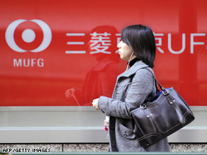 Mitsubishi UFJ said higher credit costs and stock losses also contributed to its deficit.