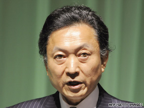 Yukio Hatoyama's Party of Japan won a landslide election last month.