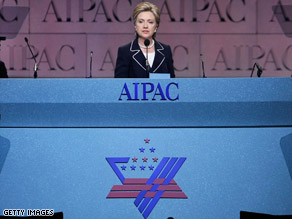 Analysts say incoming Secretary of State Hillary Clinton's support for Israel could create challenges in her new role.