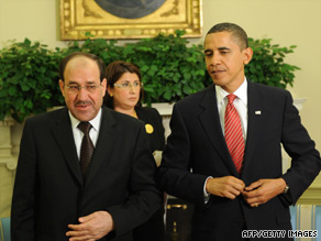 Secretary of State Hillary Clinton and al-Maliki promote investment in Iraq.