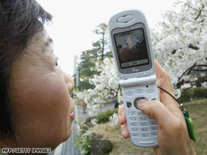 The technology to make a movie could be sitting in your pocket -- a mobile phone.