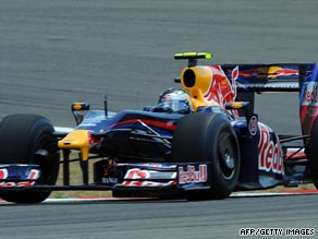 The Red Bull of Sebastien Vettel looks the car to beat ahead of Sunday's British Grand Prix at Silverstone.