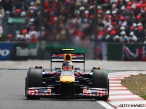 Sebastian Vettel rarely saw another car throughout the race as he stormed to victory in the British Grand Prix.