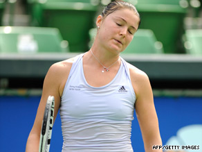 Defending champion Safina suffered a shock defeat in the second round of the Pan Pacific Open.