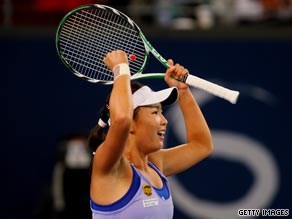 Peng celebrates her superb straight sets victory over in-form Maria Sharapova in Beijing.