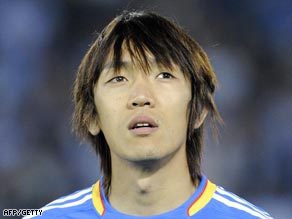 Nakamura will turn his considerable talents to the Spanish Primera with Espanyol.