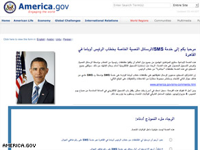 This government site invited people to receive highlights of the president's speech via text message.