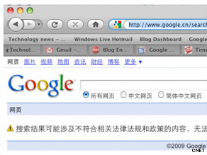 For eight days between June 3 and June 11, Google.cn blocked results for Tianamen Square.