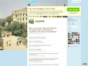 Cyxymu's Twitter account was said by Facebook's security officer to be the target of Thursday's attack.