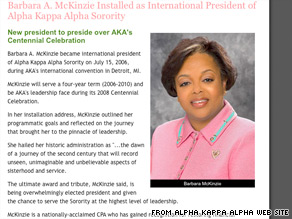 Alpha Kappa Alpha Sorority President Barbara McKinzie denies the claims in the lawsuit against her.