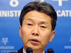 "Kim Ho-nyoun, South Korea's Unification Ministry spokesman, said the move was ""not desirable."""