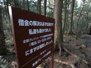 "Japan's Aokigahara Forest is known as the ""suicide forest"" because people often go there to take their own lives."
