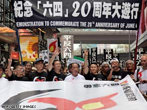 """Xiong Yan (third from right) was one of the government's """"most-wanted."""""""
