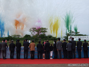 Fireworks mark the groundbreaking for the Jeju Global Education City in Jeju, South Korea, last week.