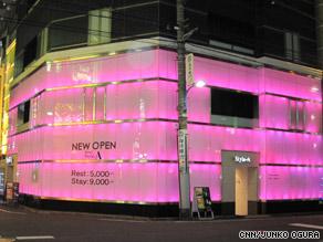 'Love hotel' street in Kabukicho in Tokyo