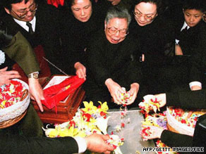 Zhuo Lin, center, mourns at husband Deng Xiaoping's funeral in 1997.