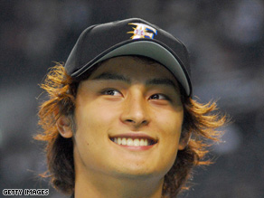 A new giant of the game? The 6ft 5 in Yu Darvish could soon be thrown a deal into the big time of MLB.