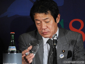 Shoichi Nakagawa resigned three days after appearing intoxicated at a G7 news conference in Rome.