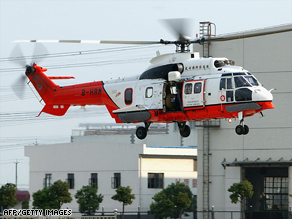 Super Puma aircraft (pictured) are used for offshore transport and search-and-rescue and emergency work.