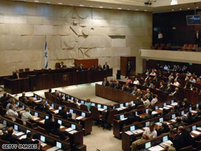 The 120-seat Knesset is the Israeli seat of government.