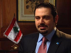 Saad Hariri is the leader of Lebanon's majority party, Future Movement.