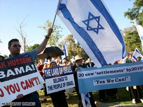 Israeli right-wing activists protest outside Jerusalem's U.S. consulate ahead of Obama's visit to the region.