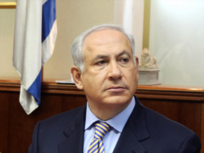 Israeli Prime Minister Benjamin Netanyahu plans a major speech next week.