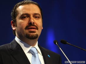 """March 14"" coalition leader Saad Hariri claims victory after polls close Sunday."