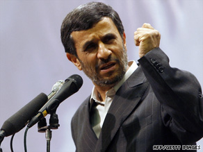 Iranian President Mahmoud Ahmadinejad had been due to travel to Libya on Wednesday.