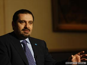 Lebanese prime minister-designate Saad Hariri is among the government and business leaders who have given exclusive interviews to Marketplace Middle East