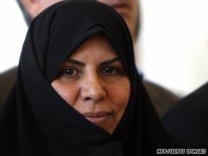 Iran's new Defence Minister Ahmad Vahidi is a suspected terrorist.