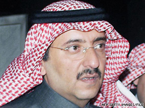 Saudi Arabia's Prince Mohammed bin Nayef, head of counterterrorism, was slightly injured in August.