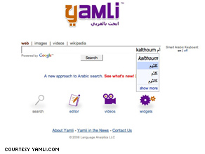 Yamli.com allows users to search for any Arabic phrase they want.