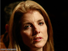 Caroline Kennedy is no longer interested in replacing Hillary Clinton in the U.S. Senate.