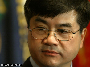 Former Washington Gov. Gary Locke will be the third person President Obama has named to head the Commerce Department.