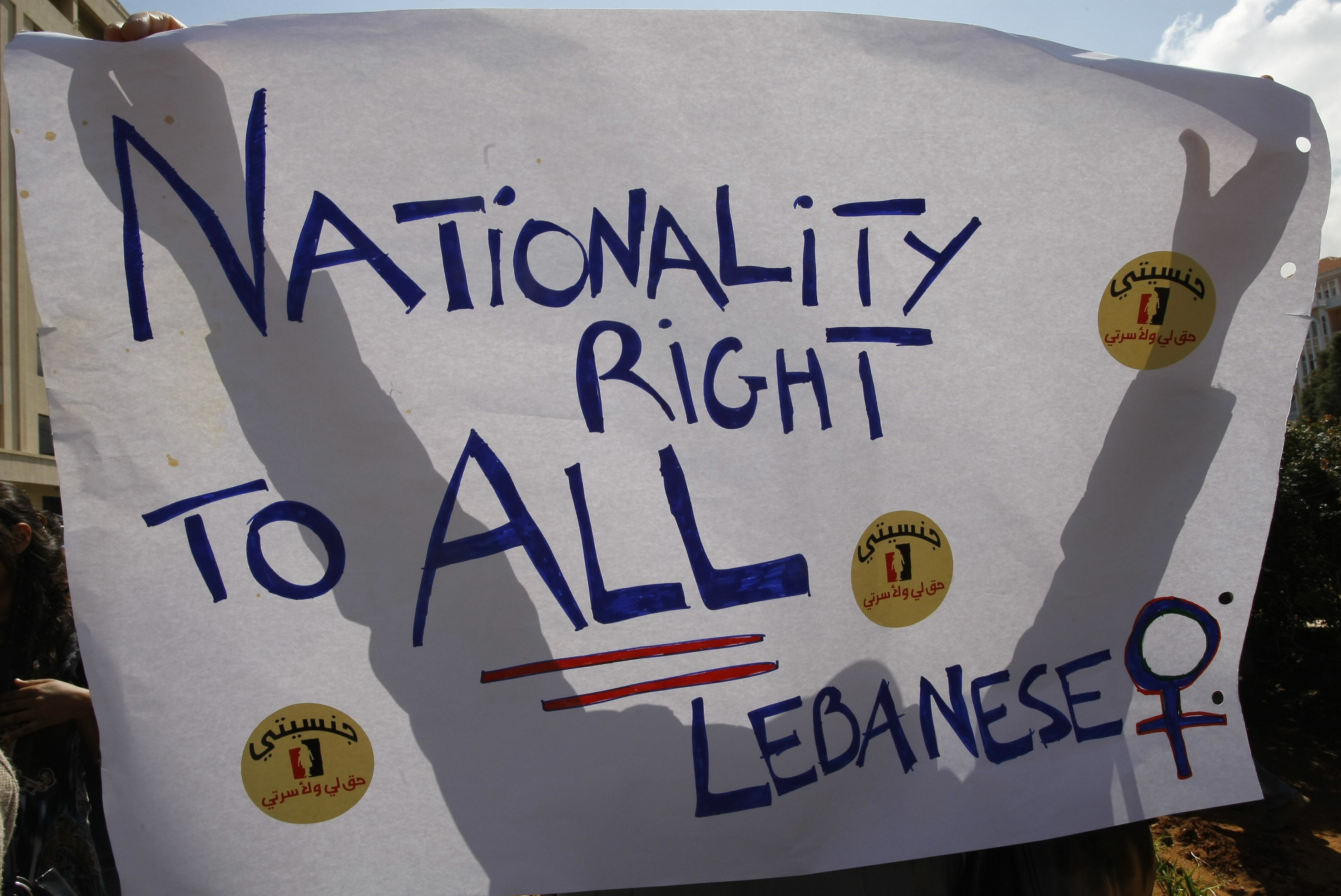 RAMZI HAIDAR/AFP/Getty Images. A Lebanese woman holds up a banner during a demonstration to demand full nationality rights for women, on April 9, 2009, outside parliament in Beirut.