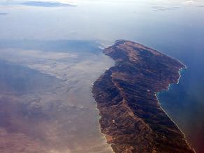 The Greek island of Ikaria.