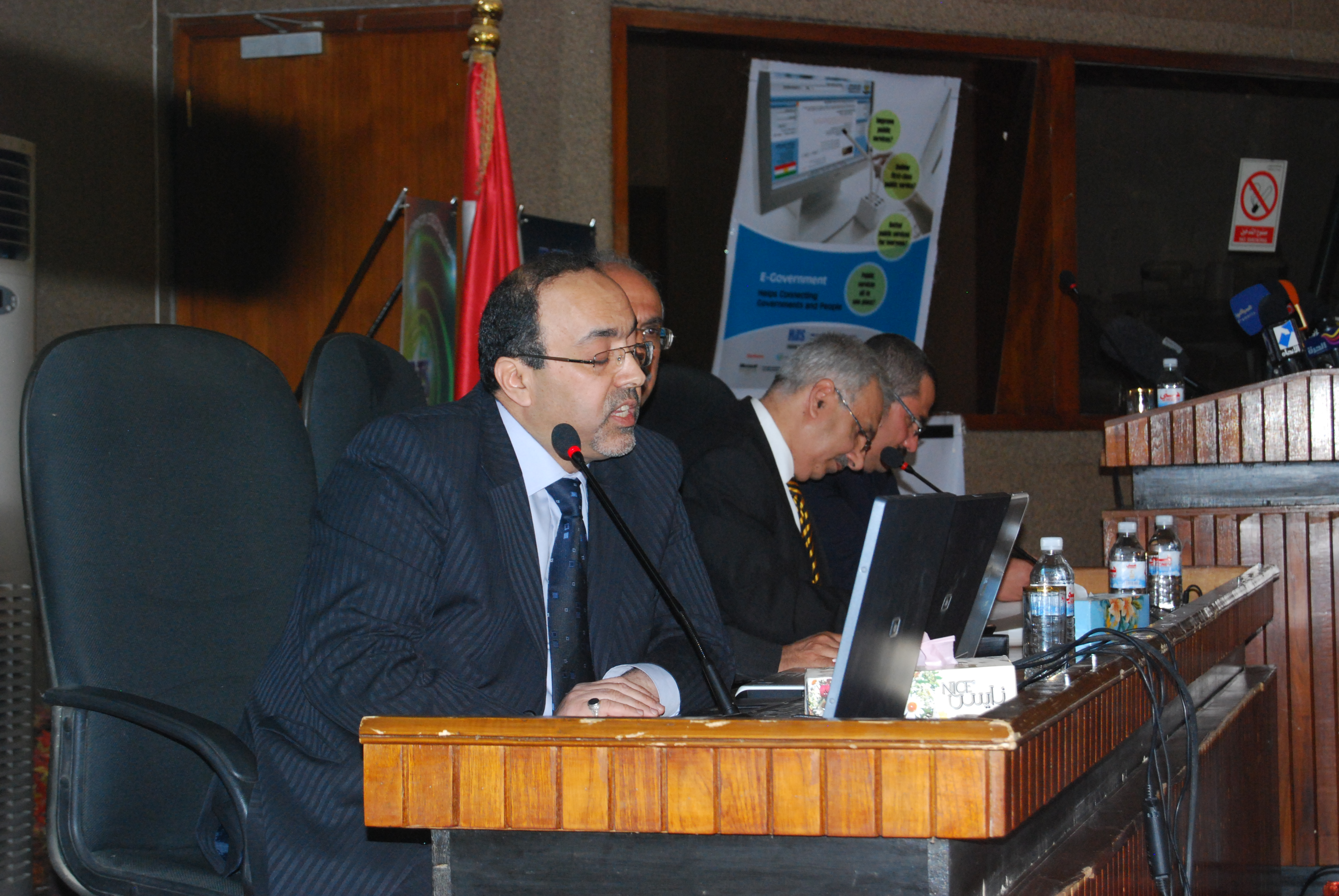 Bassil Youssef/CNN.  The head of Mustansiriya University giving a presentation about the university IT projects.