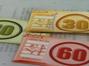 The 'money' that buyers use at the 'Time Coupon Place' in Hong Kong.