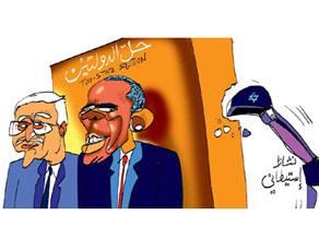 A political cartoon published in the Palestinian newspaper Al-Quds.